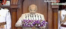 Live: 'New India Will Follow Tagore's Principles,' Says President Kovind In Joint Parliament Address