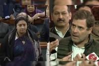 Fact Check: Rahul Gandhi's 'Rape In India' Remark And Smriti Irani's Response