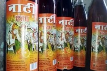 Nati Image On Liquor Bottles Sparks War Dance In Himachal