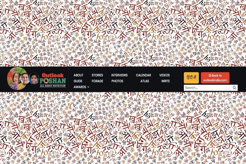 Outlook Poshan In Hindi, Too