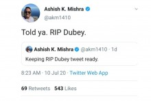 Netizens Had Predicted Vikas Dubey's Encounter And Even 'Scripted' It After His Arrest