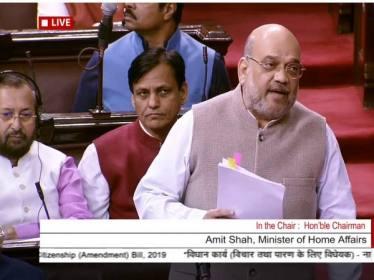 CAB Live Updates: Shiv Sena Says Will Oppose Bill In Rajya Sabha