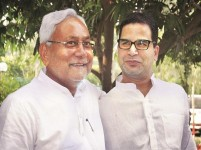 'What A Fall for You...': Prashant Kishor's First Direct Attack On Nitish Kumar
