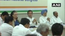 Congress Meeting To Review Lok Sabha Polls Performance Begins