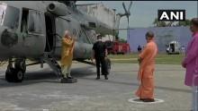 Ram Mandir Bhumi Pujan Live Updates: PM Modi Arrives In Ayodhya For Stone Laying Ceremony