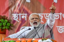 'Our Jawans Will Decide Fate Of Terrorists Who Attacked Pulwama': PM Modi