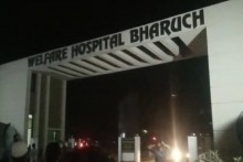 Gujarat: Blaze At Bharuch Hospital Leaves 18 Coronavirus Patients Dead