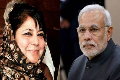 PM's J&K Outreach: 'Indecisive' Mehbooba Not In Hurry For Talks