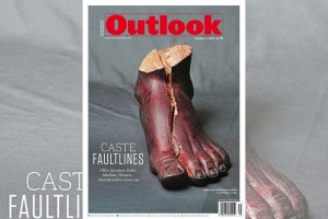 Broken Foot: An Artist's Comment On India's Caste System