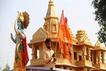 Ram Temple Trust Accused Of Land Scam By AAP, SP