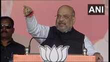 'Sky-High Ram Temple Will Be Built In Ayodhya In 4 Months': Amit Shah