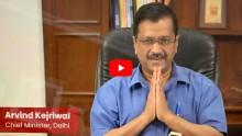 Watch: CM Arvind Kejriwal Announces 6-Day Lockdown In Delhi