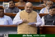 Our Goal Is To Finish Off Terrorism, Says Amit Shah As Lok Sabha Passes NIA Amendment Bill