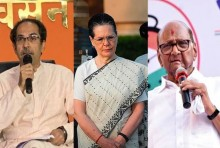 Maharashtra Govt Formation: Cong-NCP Meet To Discuss Alliance With Sena Called Off