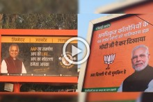 AAP, BJP Or Congress? The Delhi Voter Answers