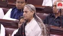 'Should Be Lynched', Says Jaya Bachchan As Telangana Rape-Murder Case Rocks Parliament
