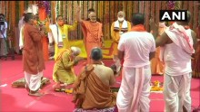 Ram Mandir Live Updates: PM Modi Concludes Bhumi Pujan At Ayodhya 'Ram Janmabhoomi' Site, Stage Event To Follow