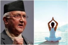 After Lord Ram Claim, Nepal PM Now Says 'Yoga Didn't Originate In India'