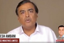 'Milind Is The Man For South Mumbai': Mukesh Ambani Endorses Congress' LS Candidate