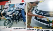 Coronavirus Lockdown: Police In TN Town Have Unique Way To Reduce Number Of Vehicles On Roads