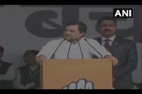 'I Am Not Rahul Savarkar, I Won't Apologise': Rahul Gandhi Targets BJP