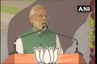 Congress Behind Citizenship Law Protests, Says PM Modi In Jharkhand Rally