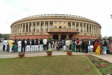 All-Party Meet Begins At Parliament Ahead Of Budget Session Of 17th Lok Sabha