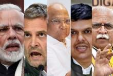 Maharashtra, Haryana Assembly Poll Results Live Updates: Counting To Begin At 8 AM