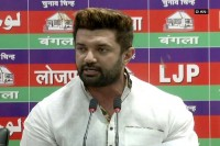 LJP Snubs BJP In Jharkhand, To Contest Alone On 50 Seats