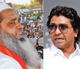 <b>Badruddin Ajmal, Raj Thackeray</b> Two sides of a communal coin