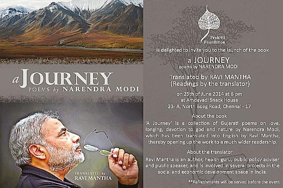 'The Surprising Poignancy Of Narendra Modi's Poetry'
