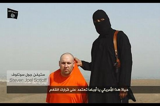 ISIS: Made By USA