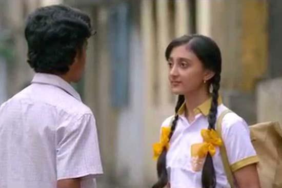 openti bioscope bengali movie