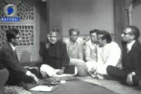 Firaq Sahib's Exchange
