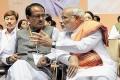 <B>Swachh Bharat?</b> MP CM Shivraj Chouhan has agreed to a CBI probe