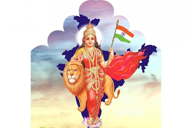 Bharat Mata And Other Stories
