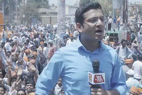 An Aandhi In Benares