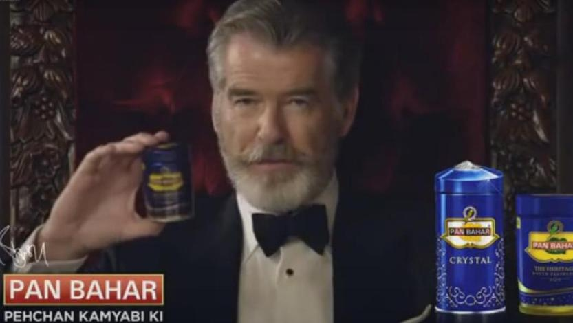 Bond Brosnan's Pan Bahar Commercial Is Up Against Advertising Guidelines