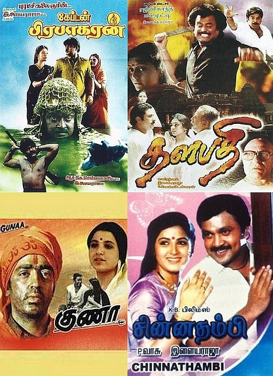 A Silver Toast To The Golden Year Of Tamil Cinema