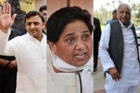 SC Bungalow Order Rattles Past And Present Uttar Pradesh CMs
