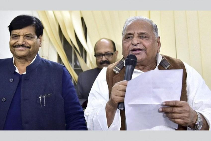 Names Of Mulayam And Shivpal Yadav Missing On Samajwadi Party's 55-Member National Executive List