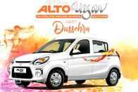 Maruti Suzuki Alto 800 Utsav Edition Revealed