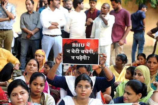 'Eve-Teasing' Rampant In BHU Campus, Finds NCW Panel Headed By Rekha Sharma