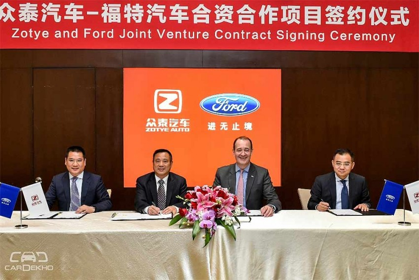 Ford And Anhui Zotye Join Hands To Produce EVs In China