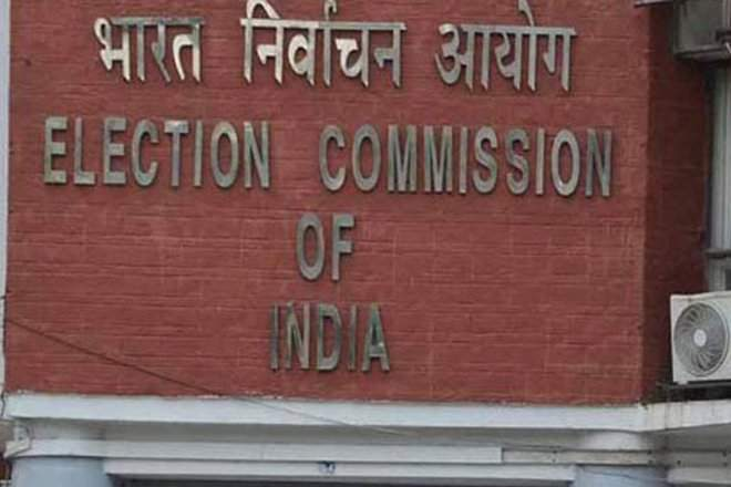 Election Commission Bars BJP From Using The Word 'Pappu' In An Electronic Advertisement