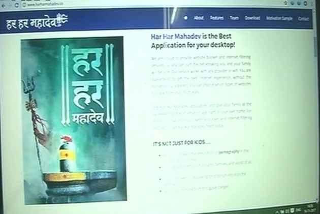 BHU Develops <em>Sanskaari</em> Mobile App <em>Har Har Mahadev</em> Which Blocks Pornographic Sites