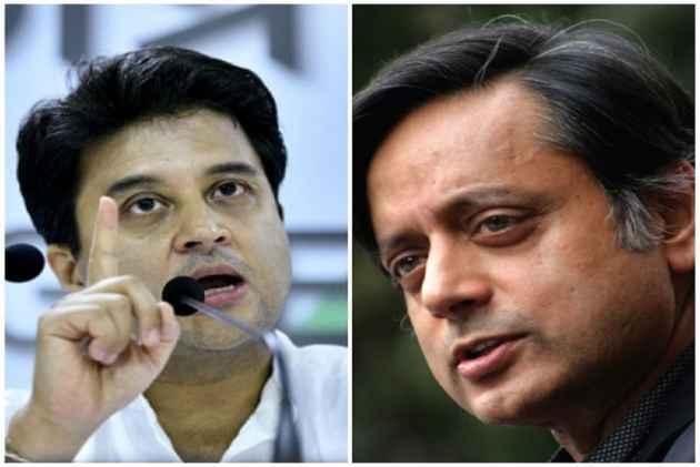 Scindia's Attack On Tharoor: Has The Young Scion Read Subhadra Kumari Chauhan's 'Jhansi Ki Rani'?