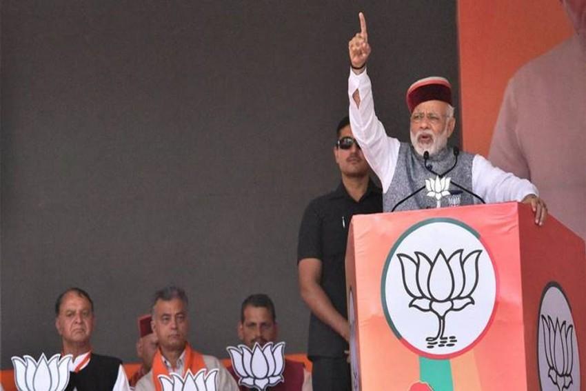 Burning Effigies Will Not Deter Me From Carrying Forward Fight Against Black Money: PM Modi