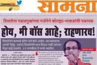 Those Ruling India Today Are Butchers Who Save Animals But Kill Humans: Shiv Sena