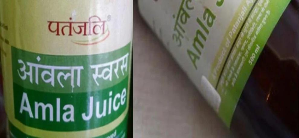 Patanjali amla juice news in hindi